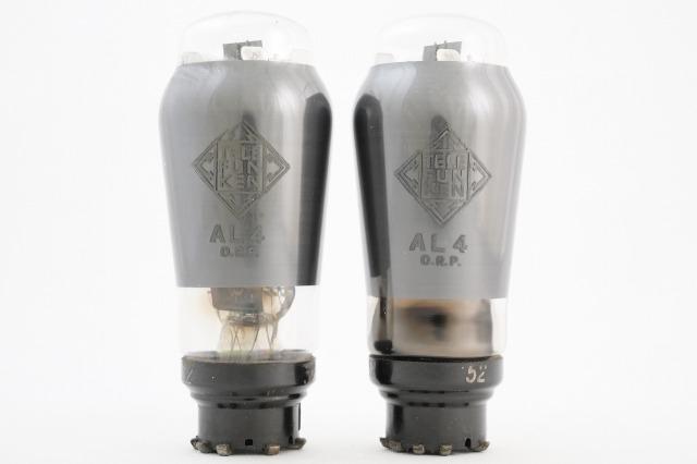 AL-4 Telefunken マッチドペア
