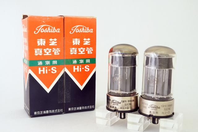 6080 Hi-S 東芝  通測用 マッチドペア