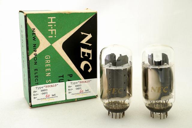 50CA10 NEC マッチドペア