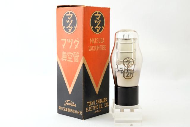 12F マツダ 1本