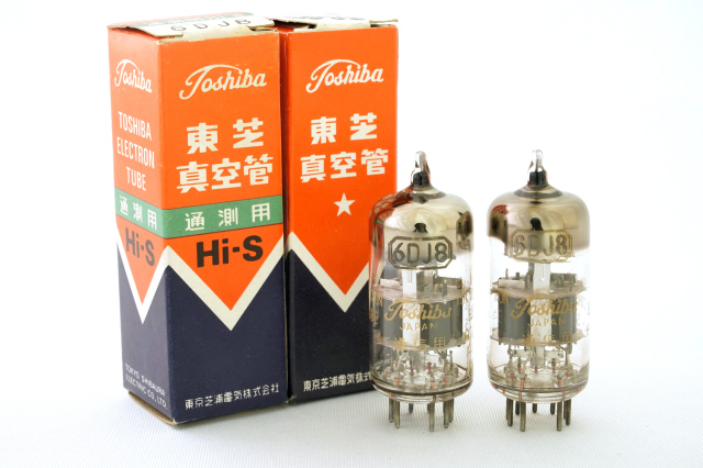 6DJ8 Hi-S 通測用 東芝 2本1組