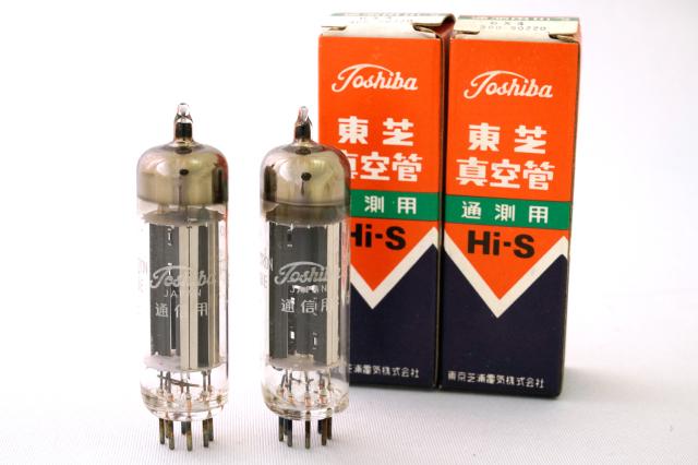 6X4 東芝 Hi-S 通測用 2本1組