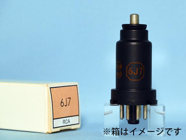 6J7 RCA 新品同様 メタル管