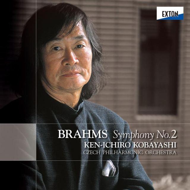 ブラームス:交響曲第2番 小林研一郎