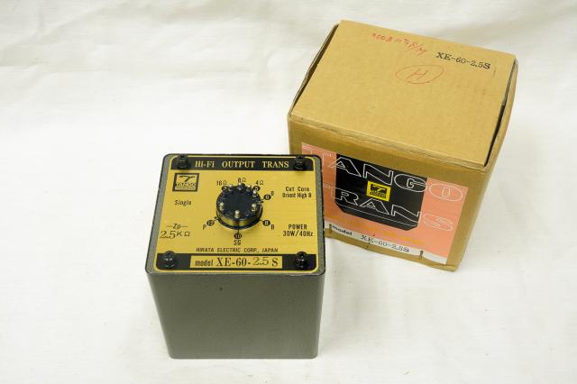 XE-60-2.5S TANGO シングル用出力