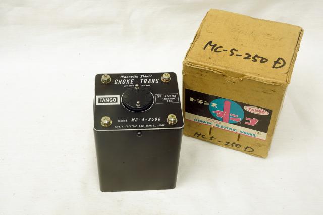 MC5-250D TANGO チョーク