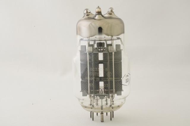 6C33C-B/EC33C CCCP