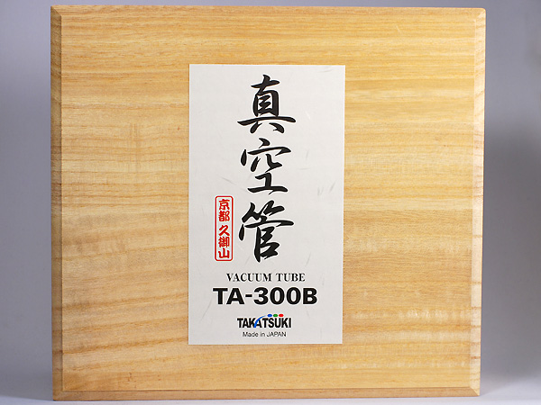 TA-300B TAKATSUKI マッチドペア