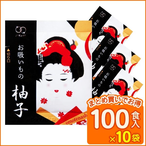 送料無料 業務用 柚子 お吸い物 柚子お吸いもの (4.5g × 100食入×10袋) コブクロ