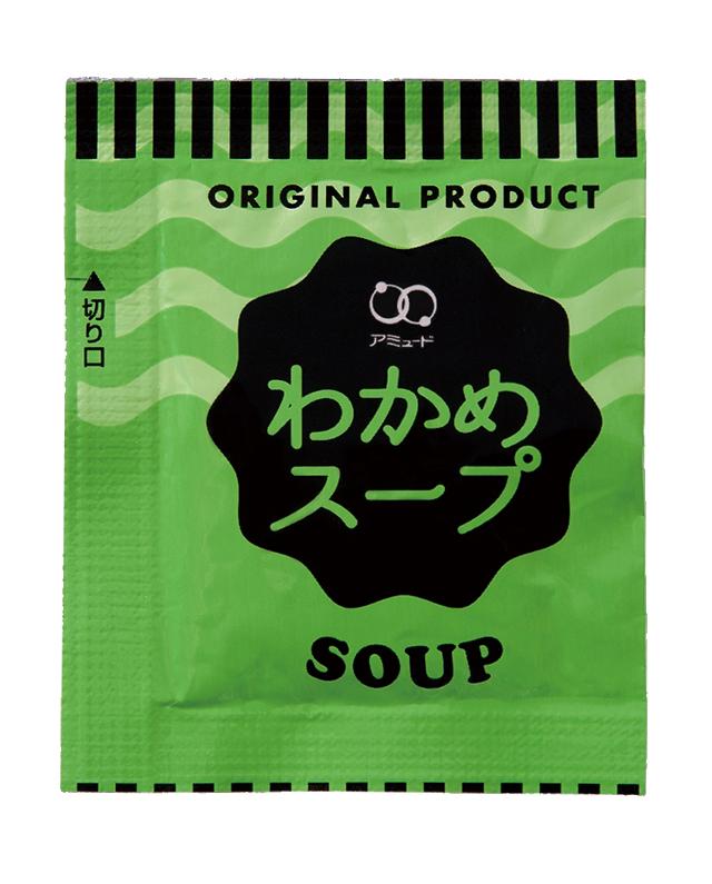わかめスープ わかめ 粉末 即席 インスタント わかめスープ (3.8g × 20食入) コブクロ