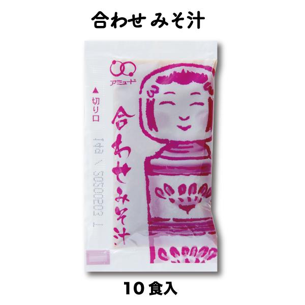 味噌汁(みそ汁/ミソ汁/) インスタント 合わせみそ 即席 生みそ 合わせみそみそ汁 (14g × 10食入) コブクロ