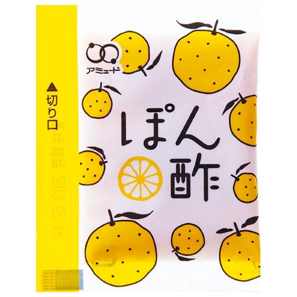 ポン酢 ぽん酢 味付 味付ぽん酢(10g × 10食入) 小袋 調味料 アミュード コブクロ