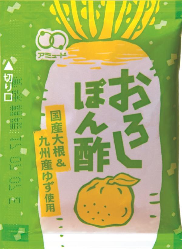 ポン酢 ぽん酢 大根おろし おろしぽん酢(15g × 6食入) 小袋 調味料 アミュード コブクロ