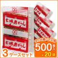 送料無料 業務用 七味唐辛子(500食入×20袋×3ケース) コブクロ