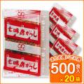 送料無料 業務用 七味唐辛子(500食入×20袋) コブクロ