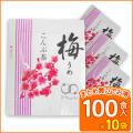 送料無料 業務用 梅こんぶ茶 お茶 梅こんぶ茶(2g × 100食入×10袋×3ケース) コブクロ