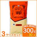 送料無料 業務用 ハミング七味唐辛子(300g×30袋入×3ケース) コブクロ