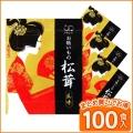 松茸風味お吸いもの (4.4g × 100食入) コブクロ