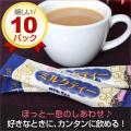 ミルクティー スティック 10本入  粉 セイコー珈琲 紅茶 ダージリン アッサム セイロン