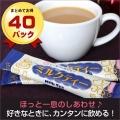 ミルクティー スティック 40本入  粉 セイコー珈琲 紅茶 ダージリン アッサム セイロン
