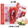 ねり梅 練り梅 しそ ねり梅(6g×100食入×10袋) コブクロ おかず