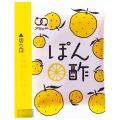 ポン酢 ぽん酢 味付 味付ぽん酢(10g × 10袋入) 小袋 調味料 アミュード コブクロ