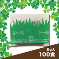 ソース 中濃ソース (5g × 100袋入) 小袋 調味料 アミュード コブクロ