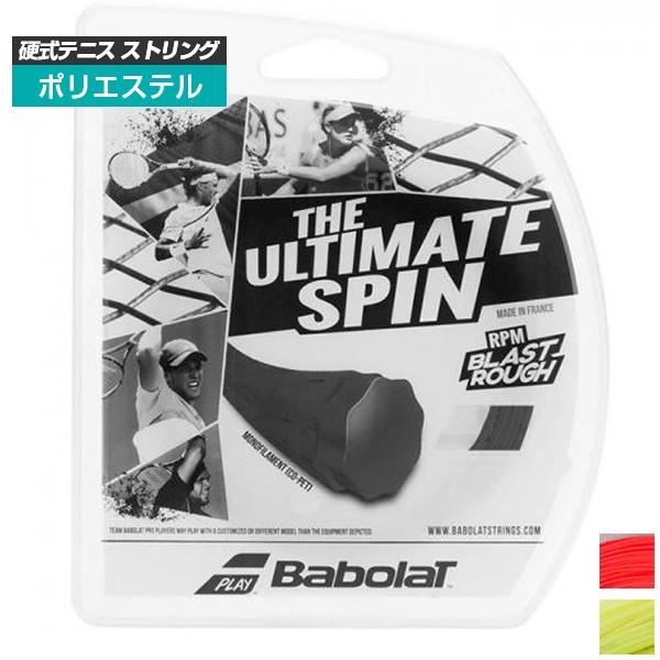 [単張パッケージ品]バボラ(Babolat) RPMブラスト ラフ Blast Rough(125/130/135)硬式テニス ポリエステルガット241136(1812)