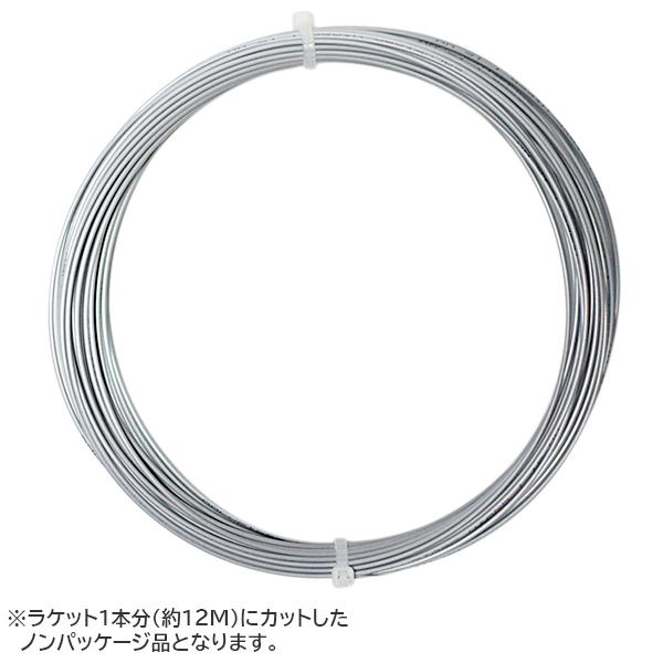 【お試し12Mカット品】ウィルソン ポリプロ (1.25mm/1.30mm) 硬式テニスガット ポリエステル(Wilson POLY PRO 16(1.30mm)/17(1.25mm)String)(16y4m)