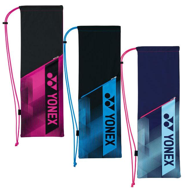 [バドミントンラケット2本収納]ヨネックス(YONEX) 2020 ラケットケースB バドミントン用 巾着タイプバッグ BAG2091B(20y2m)