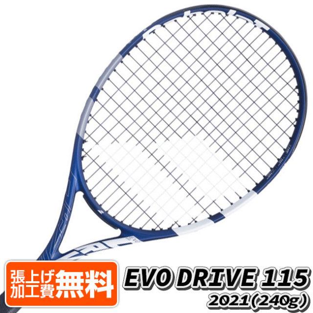 [0.6インチロング]バボラ(Babolat) 2021 EVO DRIVE 115 エボドライブ115 (240g) 海外正規品 硬式ラケット 102434-102 ダークブルー(21y7m)[AC]