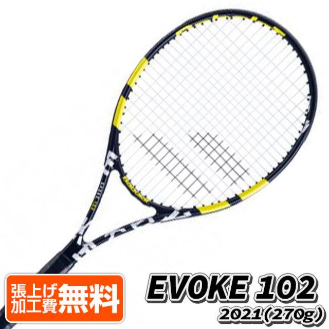 バボラ(Babolat) 2021 EVOKE 102 イヴォーク102 (270g) 海外正規品 硬式テニスラケット 121222-142 ブラック×イエロー(21y5m)[AC]