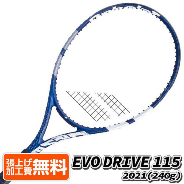 [0.6インチロング]バボラ(Babolat) 2021 EVO DRIVE 115 エボドライブ115 (240g) 海外正規品 硬式テニスラケット 101434-102 ダークブルー(21y5m)[AC]