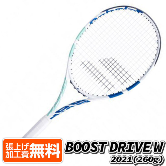 バボラ(Babolat) 2021 レディース BOOST DRIVE ブーストドライブ (260g) 海外正規品 硬式テニスラケット 121224-353 ホワイト×ブルー×グリーン(21y2m)[AC]