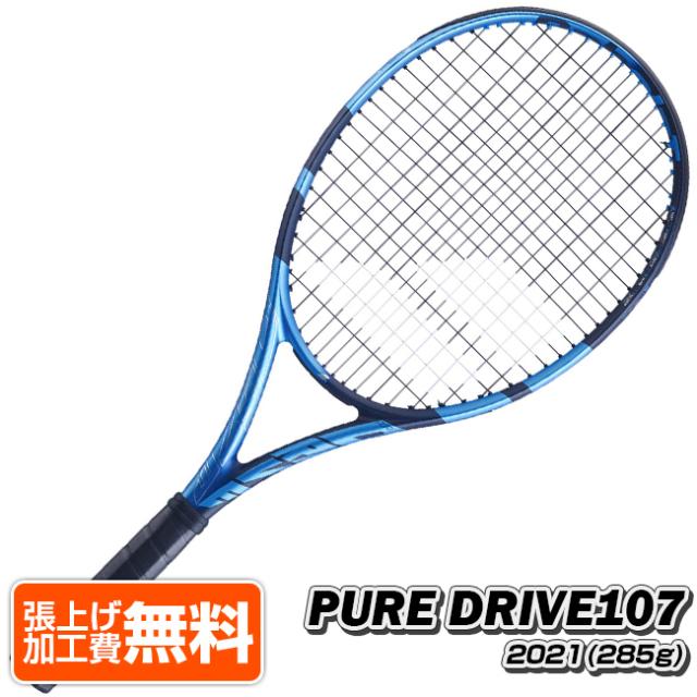 [0.2インチロング]バボラ(Babolat) 2021 PURE DRIVE 107 ピュアドライブ 107 (285g) 海外正規品 硬式テニスラケット 101447-136 ブルー(21y1m)[NC]