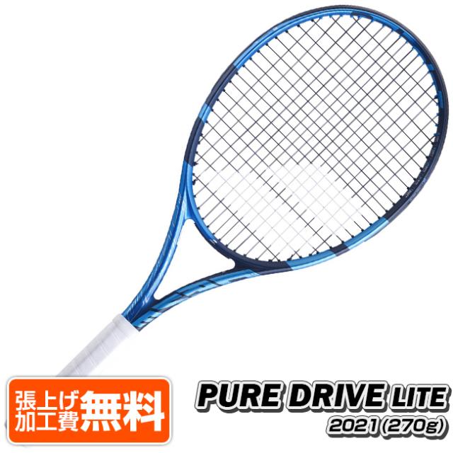 バボラ(Babolat) 2021 PURE DRIVE LITE ピュアドライブ ライト (270g) 海外正規品 硬式テニスラケット 101443-136 ブルー(21y1m)[NC]