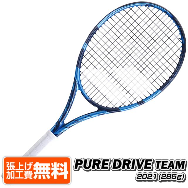 バボラ(Babolat) 2021 PURE DRIVE TEAM ピュアドライブ チーム (285g) 海外正規品 硬式テニスラケット 101441-136 ブルー(21y1m)[NC]