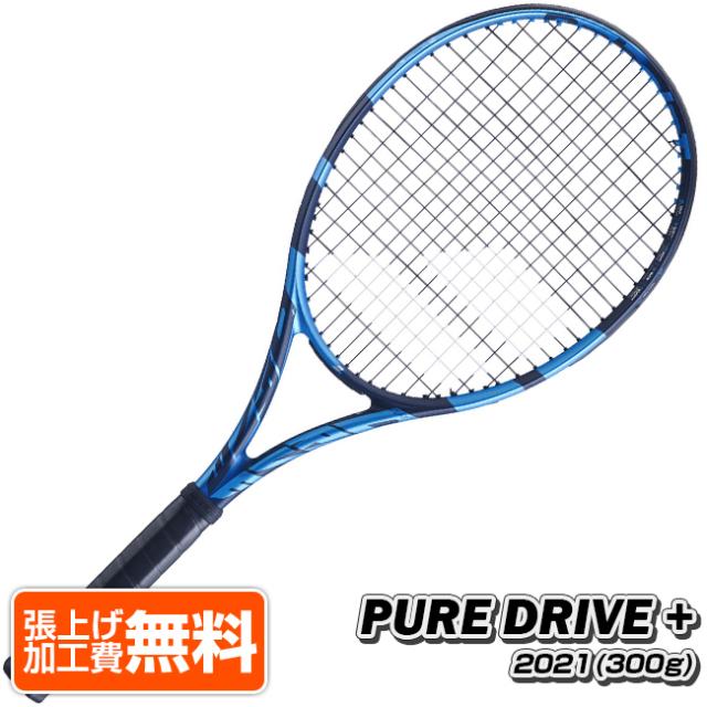 [0.5インチロング]バボラ(Babolat) 2021 PURE DRIVE +(PLUS) ピュアドライブ プラス (300g) 海外正規品 硬式テニスラケット 101437-136 ブルー(21y1m)[NC]
