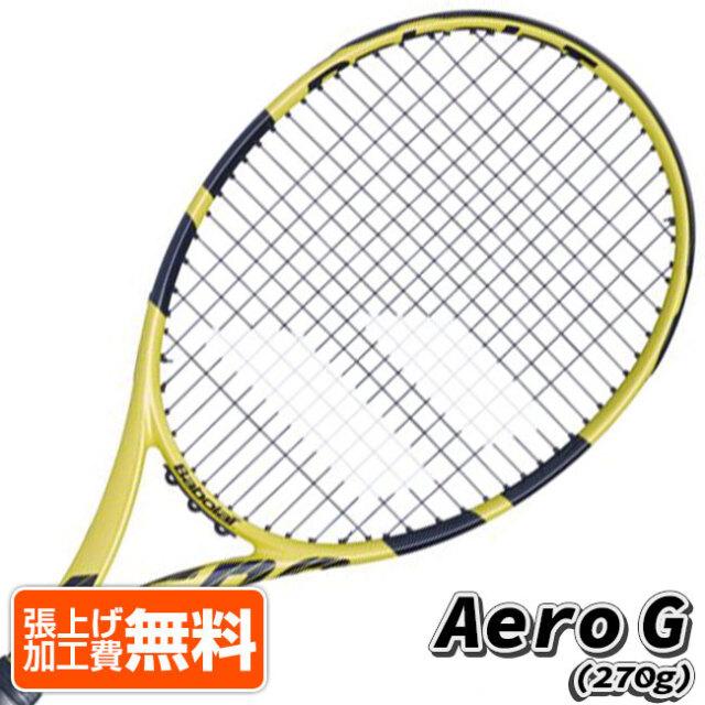 バボラ(Babolat) AERO G アエロ ジー (270g) 海外正規品 硬式ラケット 102390-191 イエロー×ブラック(21y1m)[AC]