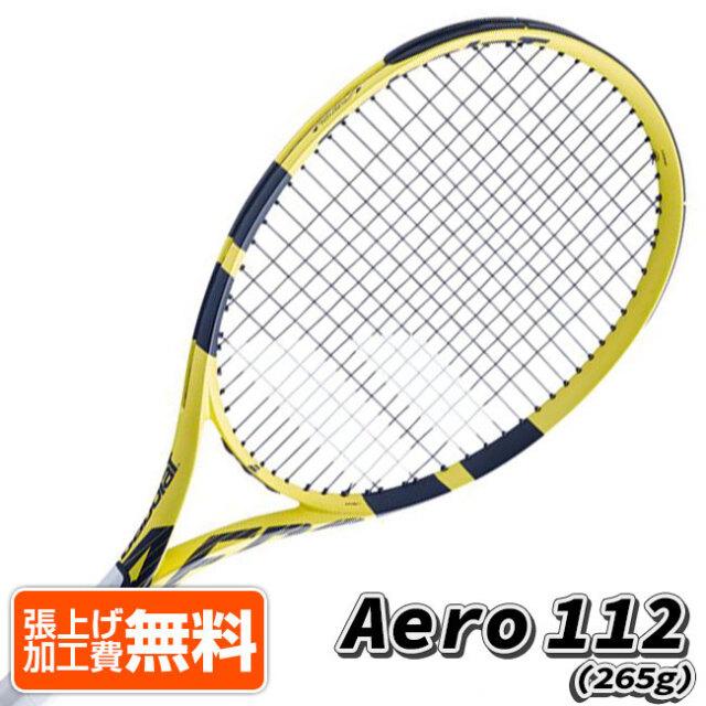 [0.6インチロング]バボラ(Babolat) AERO112 アエロ112 (265g) 海外正規品 硬式ラケット 170414-191 イエロー×ブラック(21y1m)[NC]