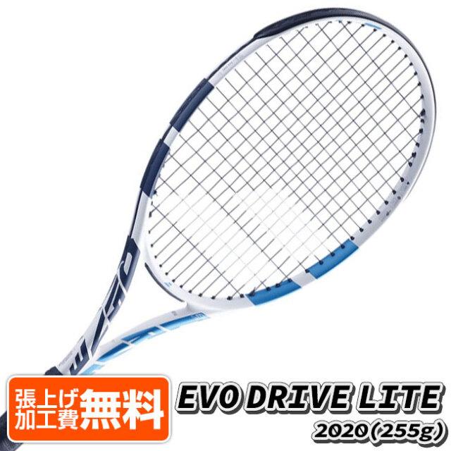 バボラ(Babolat) 2020 EVO DRIVE LITE エボドライブ ライト (255g) 海外正規品 硬式ラケット 101454-153 ホワイト×ブルー(20y12m)