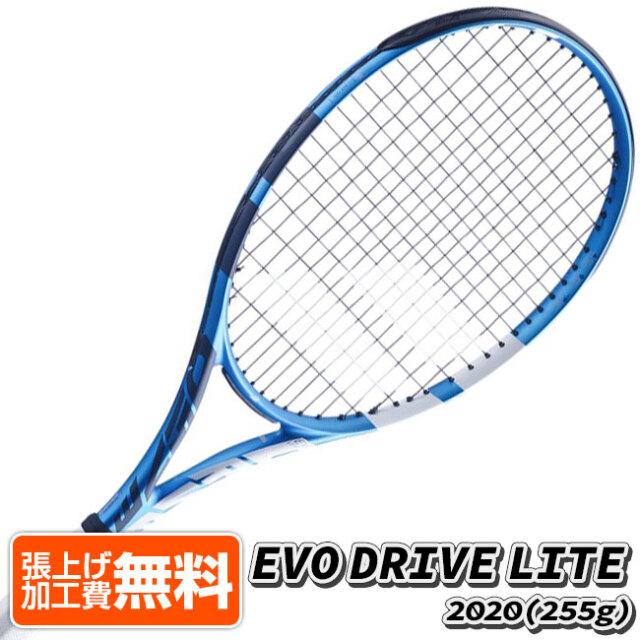 バボラ(Babolat) 2020 EVO DRIVE LITE エボドライブ ライト (255g) 海外正規品 硬式ラケット 101432/102432-136 ブルー(20y12m)[AC]