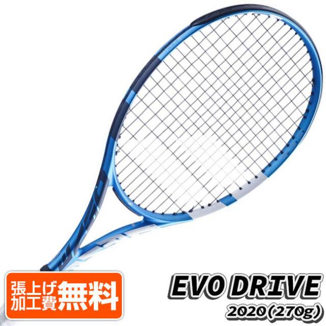 バボラ(Babolat) 2020 EVO DRIVE エボドライブ (270g) 海外正規品 硬式ラケット 101431/102431-136 ブルー(20y12m)[AC]