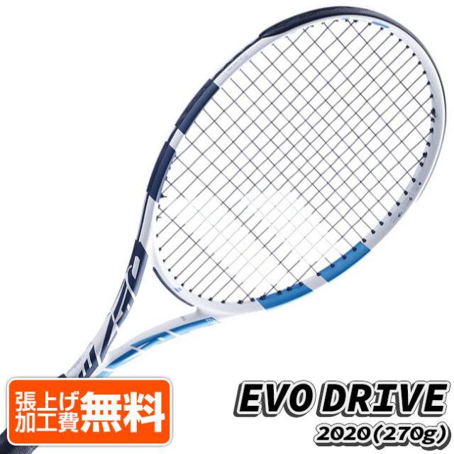 バボラ(Babolat) 2020 EVO DRIVE エボドライブ (270g) 海外正規品 硬式ラケット 101453-153 ホワイト×ブルー(20y12m)[AC]