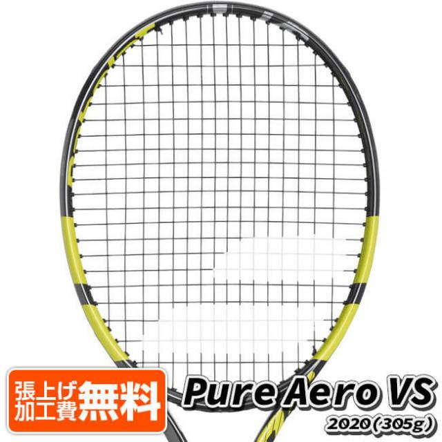 バボラ(Babolat) 2020 PURE AERO VS ピュアアエロ ブイエス (305g) 海外正規品 硬式ラケット 101427-337 クロームイエロー(20y7m)[NC]