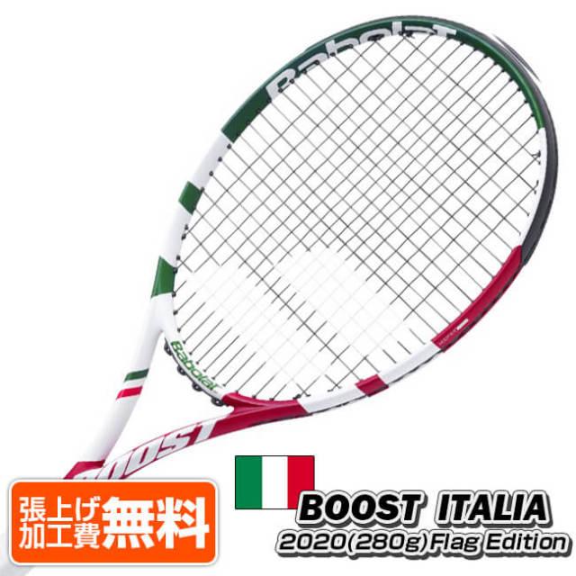 在庫処分特価】[イタリア コスメ]バボラ(Babolat) 2020 ブースト イタリア フラッグエディション (280g) 海外正規品 硬式ラケット 121217-331 ITA(20y1m)[AC]