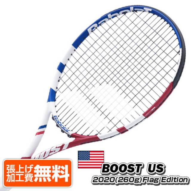 [USA コスメ]バボラ(Babolat) 2020 ブースト US フラッグエディション (260g) 海外正規品 硬式ラケット 121213-331 USA(20y1m)[AC]