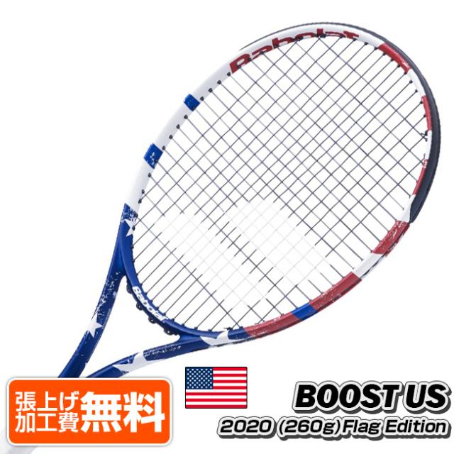 在庫処分特価】[USA コスメ]バボラ(Babolat) 2020 ブースト US フラッグエディション (260g) 海外正規品 硬式ラケット 121213-331 USA(20y1m)[AC]