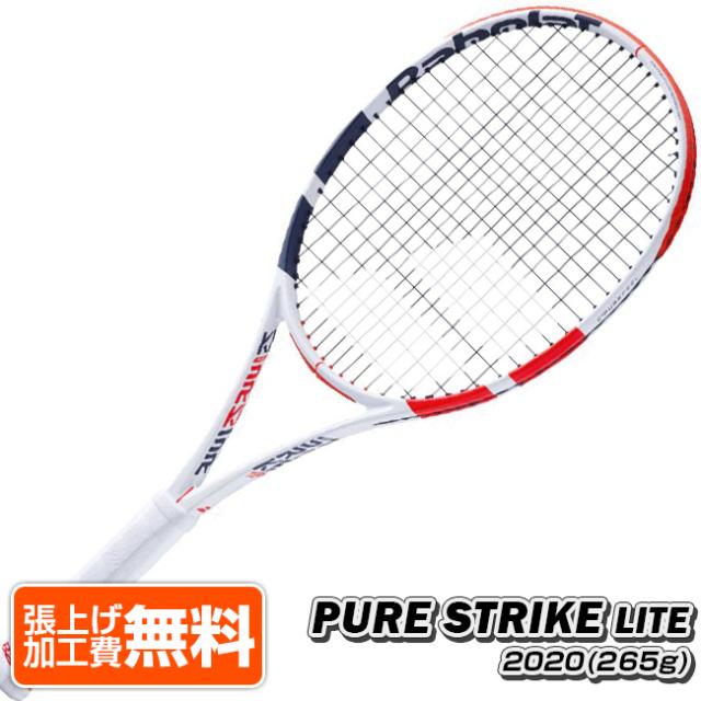 バボラ(Babolat) 2020 ピュアストライク ライト(265g) Pure Strike LITE 海外正規品 硬式テニスラケット 101408-323(19y8m)[NC]