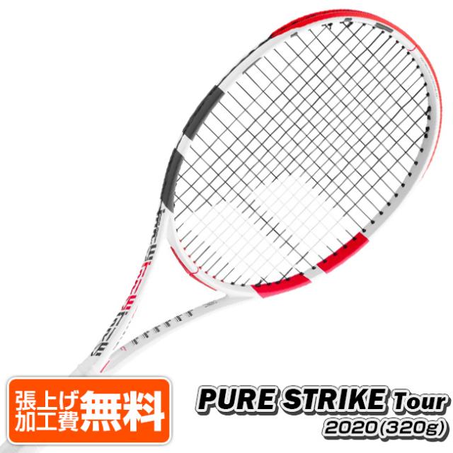 バボラ(Babolat) 2020 ピュアストライク ツアー (320g) Pure Strike Tour 海外正規品 硬式テニスラケット 101410-323(19y9m)[NC]